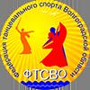 Общее собрание руководителей коллективов  Волгоградской федерации современных танцев