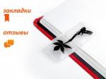 Возобновлена функция регистрации пользователей на сайте ProfiDance.ru
