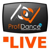 OnLine трансляция турнира по спортивным танцам «Кубок Губернатора Волгоградской области»