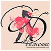 Фестиваль-конкурс по современным танцам «Мир, в котором я живу - 2017», Михайловка